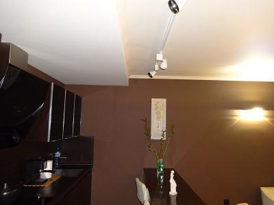 Ремонт на дневна - окачен таван